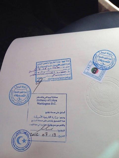 رسوم تصديق الخارجية المصرية
