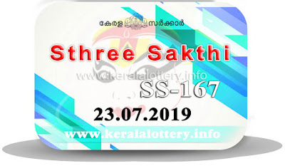 "KeralaLottery.info, ""kerala lottery result 23.07.2019 sthree sakthi ss 167"" 23th July 2019 result, kerala lottery, kl result,  yesterday lottery results, lotteries results, keralalotteries, kerala lottery, keralalotteryresult, kerala lottery result, kerala lottery result live, kerala lottery today, kerala lottery result today, kerala lottery results today, today kerala lottery result, 23 7 2019, 23.07.2019, kerala lottery result 23-7-2019, sthree sakthi lottery results, kerala lottery result today sthree sakthi, sthree sakthi lottery result, kerala lottery result sthree sakthi today, kerala lottery sthree sakthi today result, sthree sakthi kerala lottery result, sthree sakthi lottery ss 167 results 23-7-2019, sthree sakthi lottery ss 167, live sthree sakthi lottery ss-167, sthree sakthi lottery, 23/7/2019 kerala lottery today result sthree sakthi, 23/07/2019 sthree sakthi lottery ss-167, today sthree sakthi lottery result, sthree sakthi lottery today result, sthree sakthi lottery results today, today kerala lottery result sthree sakthi, kerala lottery results today sthree sakthi, sthree sakthi lottery today, today lottery result sthree sakthi, sthree sakthi lottery result today, kerala lottery result live, kerala lottery bumper result, kerala lottery result yesterday, kerala lottery result today, kerala online lottery results, kerala lottery draw, kerala lottery results, kerala state lottery today, kerala lottare, kerala lottery result, lottery today, kerala lottery today draw result"