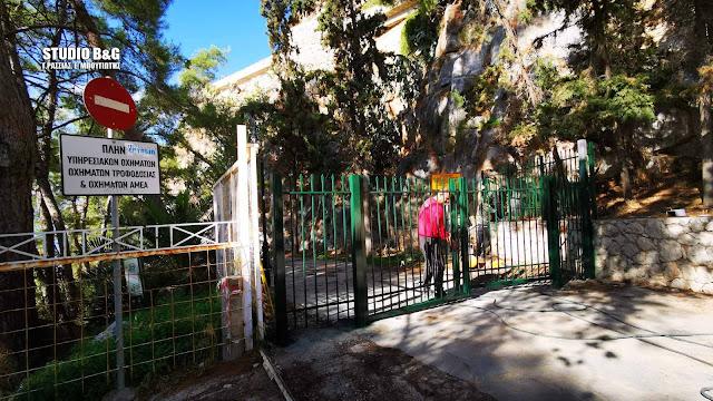 Ναύπλιο: Εργασίες τοποθέτησης σιδερένιας πόρτας στον Γύρο της Αρβανιτιάς