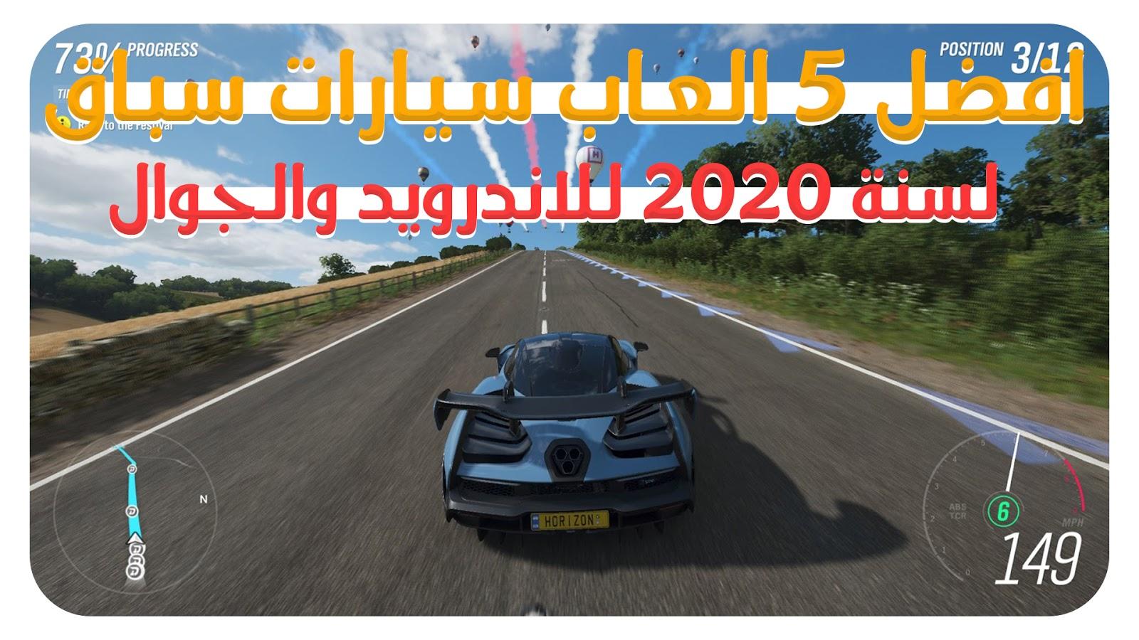 لعبة beamng drive 2020 للاندرويد
