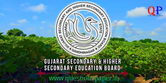 GSEB Teacher Aptitude Test (TAT) (Secondary) Official Final Answer Key Declared 2019