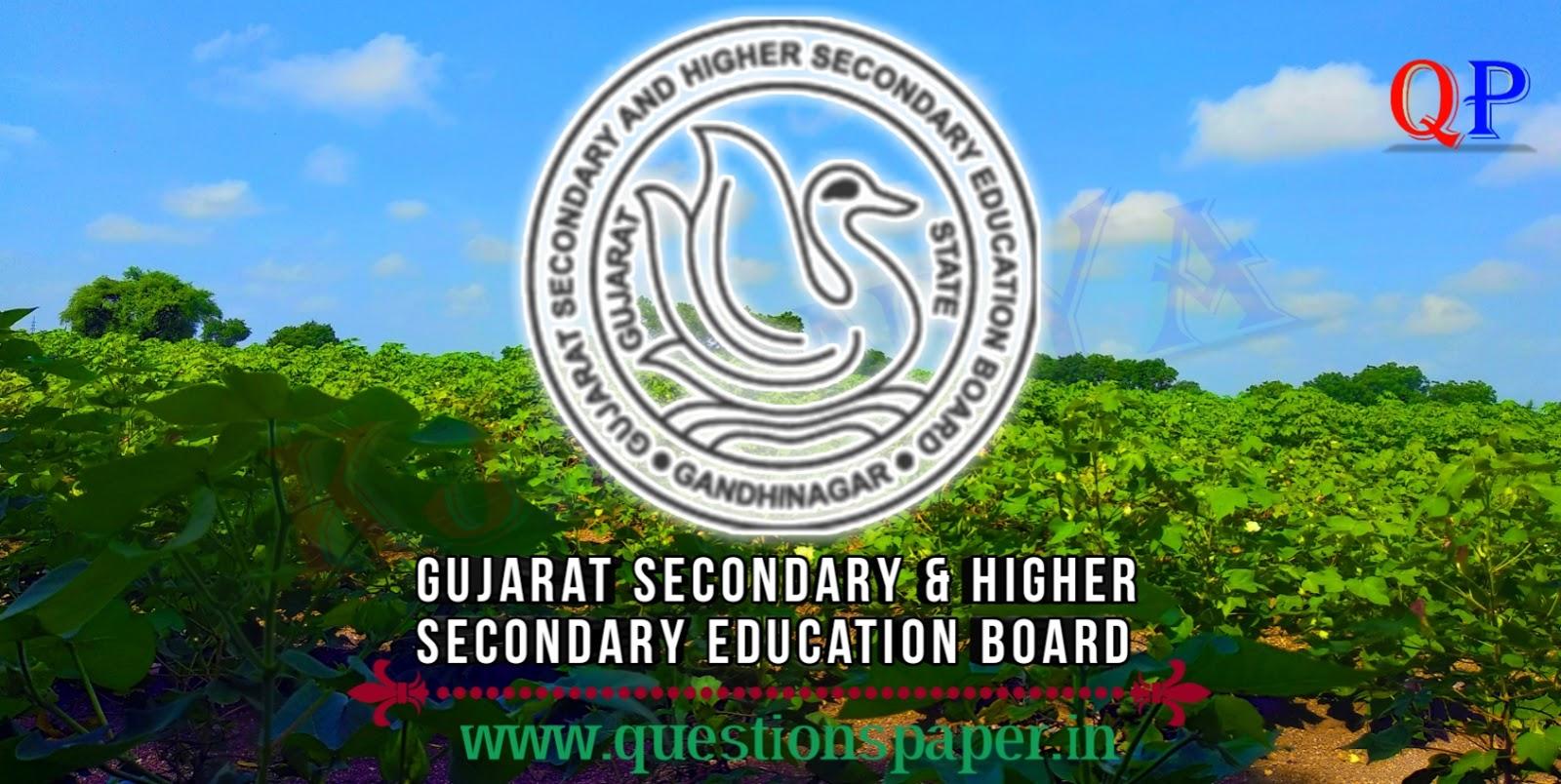 GSEB Teacher Aptitude Test (TAT) (Secondary) Question Paper (27-01-2019)