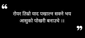 www-nepali-sad-status.com