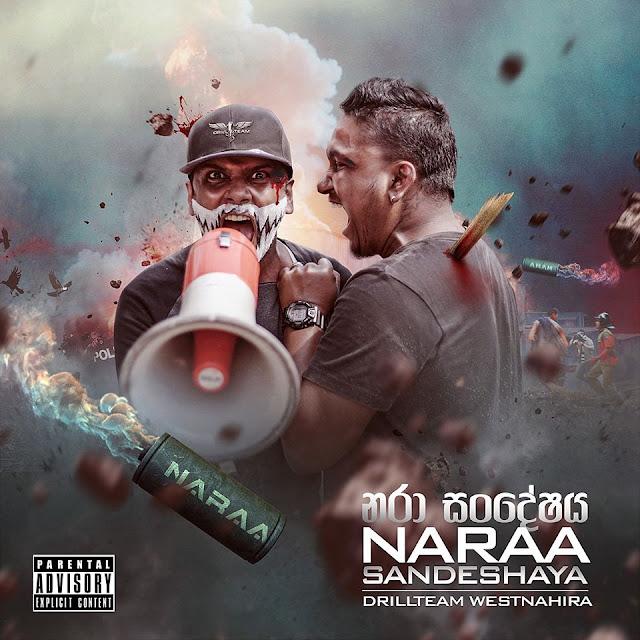 Drillteam Westnahira - Naraa Sandeshaya Album