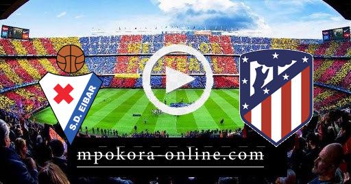 نتيجة مباراة اتلتيكو مدريد وايباركورة اون لاين 18-04-2021 الدوري الاسباني