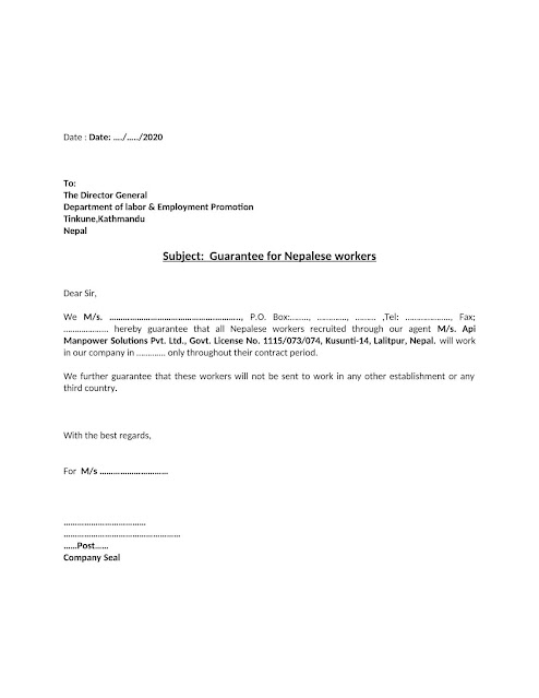 Required Document for the employers in hrnepalmanpower