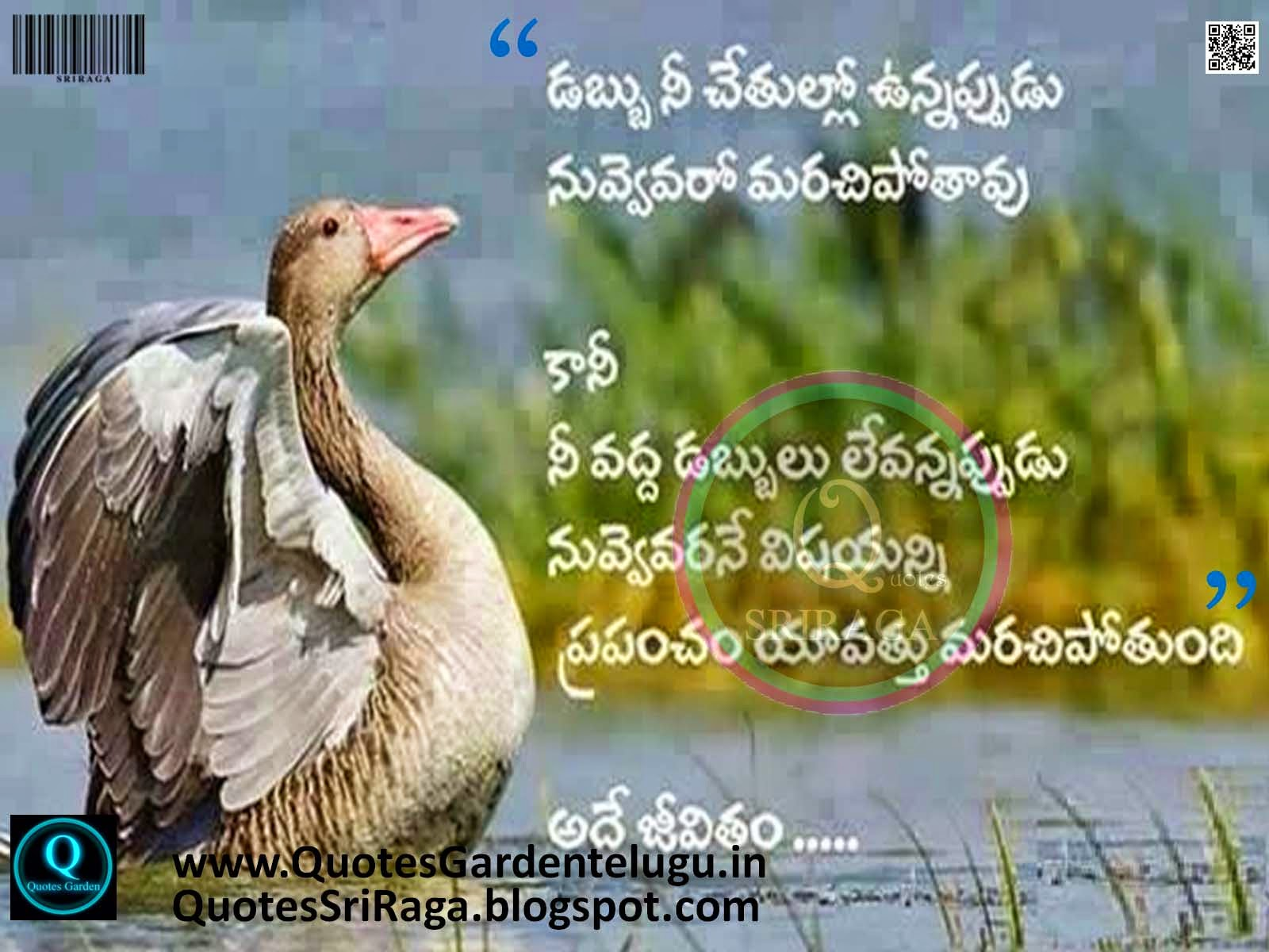 Best Quotes On Life In Telugu With Images