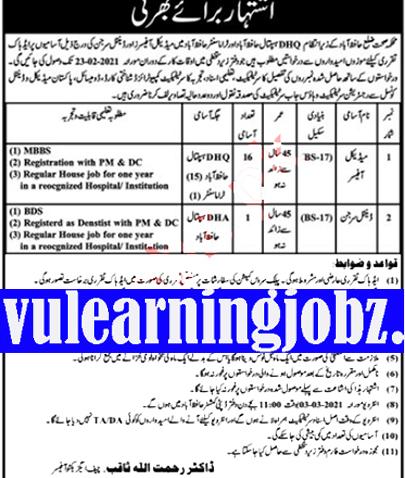 Latest Govt Jobs 2021 In Health Department of Punjab 2021 Jobs