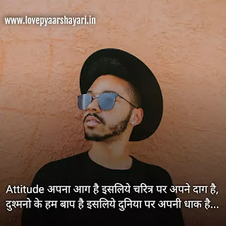 attitude status hindi for boys