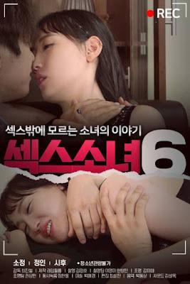 Sex Girl 6 (2020)