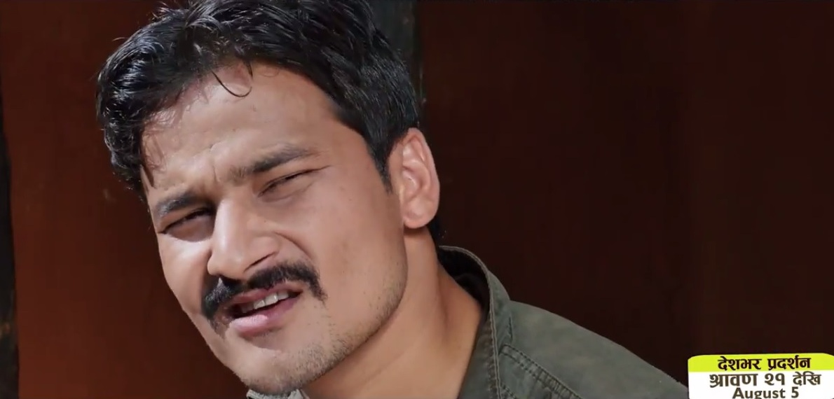 nepali movie suntalilai bhagai lagyo jhilkeley