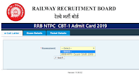 RRB Railway NTPC CBT 1 Admit Card 2019,Exam Date Sarkari Result,Sarkari Nuakri,Sarkari Exam,GvtJob,Free Job Alert,RRB NTPC Admit Card 2019-20 Download CBT-1  Exam Date Sarkari Result