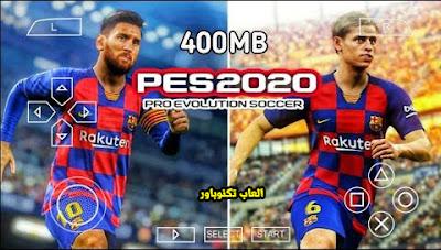 تحميل لعبة بيس 2020 للاندرويد بكاميرا ps4 وحجم 400 ميجا فقط