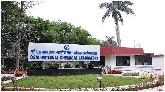 NCL Recruitment 2020 45 Technical Assistant Posts – Apply online