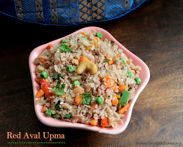 images of Red Poha Upma / Sigappu Aval Vegetable Upma / Red Aval Upma / Brown Rice Flakes Upma - A Quick Breakfast Recipe