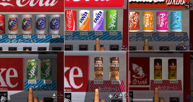 Drink label comparison: What's Shenmue (left), Shenmue Japan release (center), Shenmue outside Japan (right).