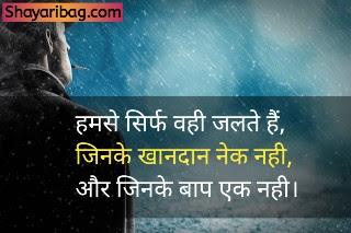 Attitude Shayari Hindi Mein