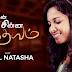 Enthan Chinna Idhayam - எந்தன் சின்ன இதயம் :- Ft. Beryl Natasha