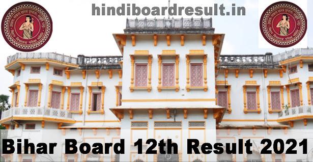 Bihar Board 12th Result 2021Arts, Science & Commerce बिहार बोर्ड 10थ रिजल्ट 2021