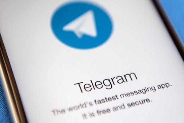 تطبيق تيليغرام يطلق ميزة جديدة آمنة الاستخدام