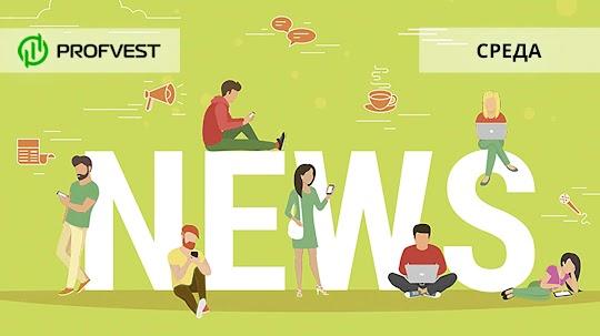 Новостной дайджест хайп-проектов за 14.04.21. Бонусы от HightWolf