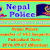 Transfer of 443 Inspector of Nepal Police