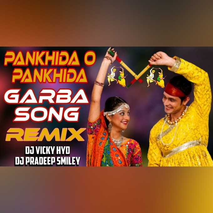 Pankhida Oh Pankhida Remix Dj Vicky Hyd Dj Pradeep Smiley [NEWDJSWORLD.IN]