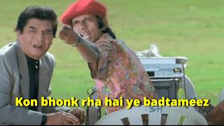 Kon bhonk rha hai ye badtameez, vijay raaz as director | best welcome movie meme templates & dialogue