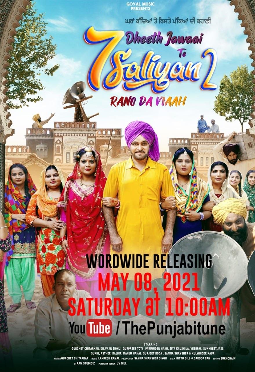 Dheeth Jawaai Te 7 Salian 2 Rano Da Viaah (2021) Punjabi 720p HDRip 850MB Download