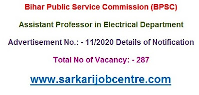 Recruitment of BPSC Assistant Professor Electrical Online Form 2020