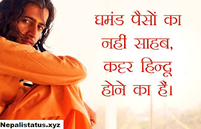 LAtest-KAttar-Hindu-Image-with-quotes-and-boy