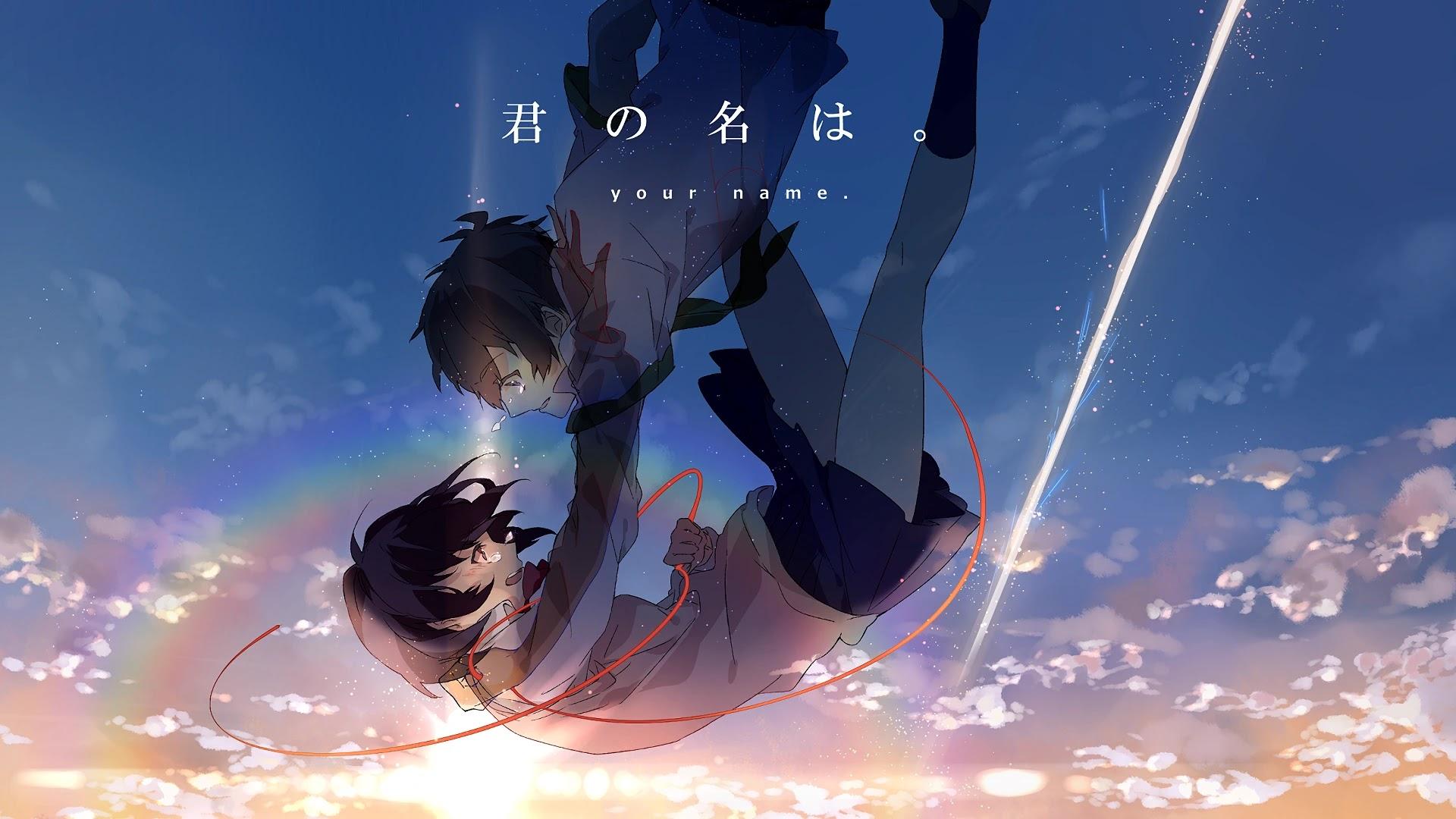 Nandemonaiya (Movie Version - Kimi No Nawa OST) - RADWIMPS