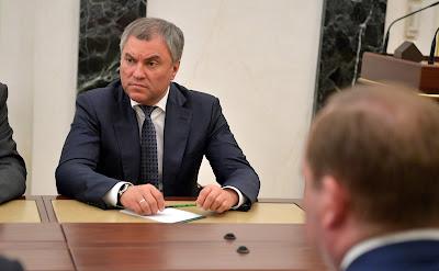 State Duma Speaker Vyacheslav Volodin.