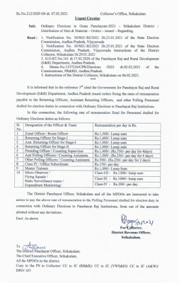 Election Remuneration For All Polling Staff for GRAMA PANCHAYAT ELECTIONS