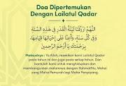 Doa Dipertemukan Dengan Laitul Qadar