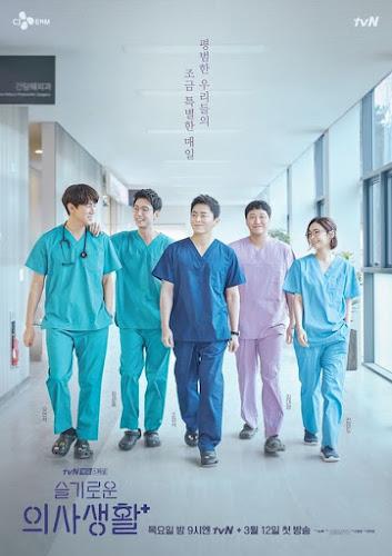 Para Pemain Utama Hospital Playlist