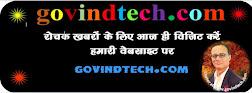 Tech updates, Political ,Cricket, Government scheme, WhatsApp, AdSense, Money making tips.