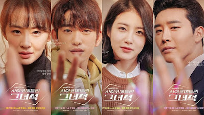 Top 21 Drama Korea Terbaik 2019, Korean Drama, Drama Korea, Korean Drama 2019, Review By Miss Banu, Blog Miss Banu Story, Drama Korea He Is Psychometric, Poster Drama Korea He Is Psychometric,