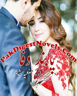Paband-E-Wafa (Complete Novel) By Saniya Shah Free Download Pdf