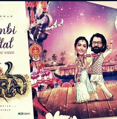 Thumbi Thullal Lyrics | Nakul Abhyankar | Shreya Ghoshal