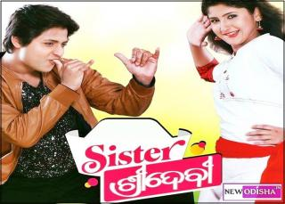Sister Sridevi (2017) New Odia Movie all HQ Full mp3 Songs Download