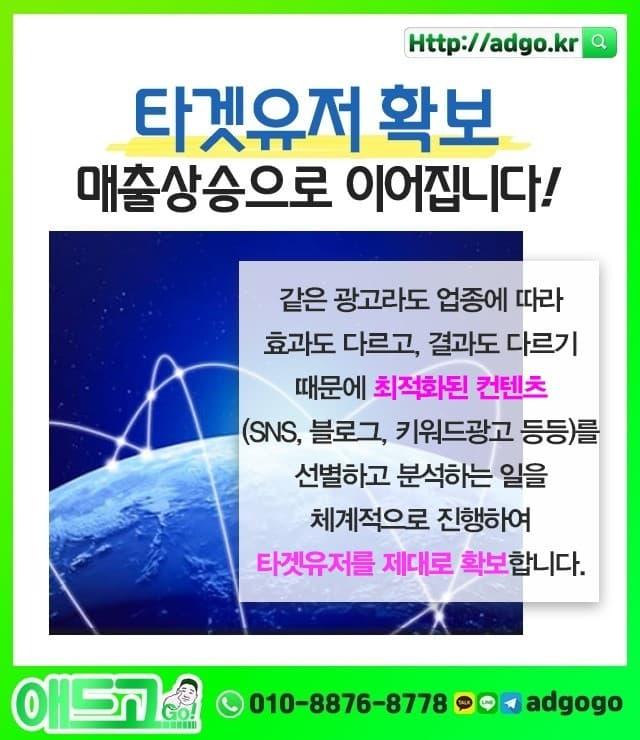 강남홍보디자인