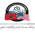 وكالة حساب تحدي الألفية - المغرب 2 مباراة لتوظيف 01 مكلف (ة) عن تنسيق البرنامج آخر أجل 4 مارس 2020