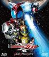 Kamen Rider Kabuto: God Speed Love MP4 Subtitle Indonesia