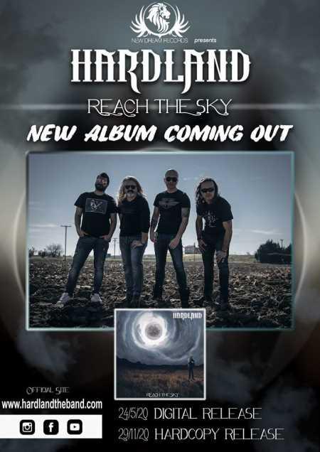 HARDLAND: Κυκλοφορούν το νέο τους άλμπουμ