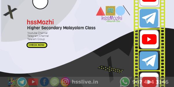 Higher Secondary Malayalam Class hssMozhi
