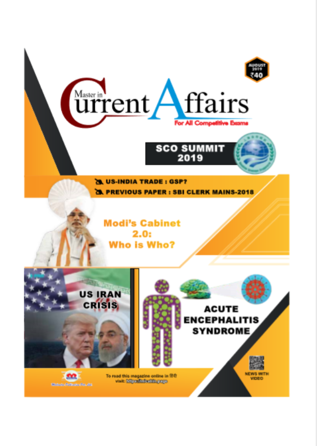 Master in Current Affairs (August 2019) : For All Competitive Exam PDF Book