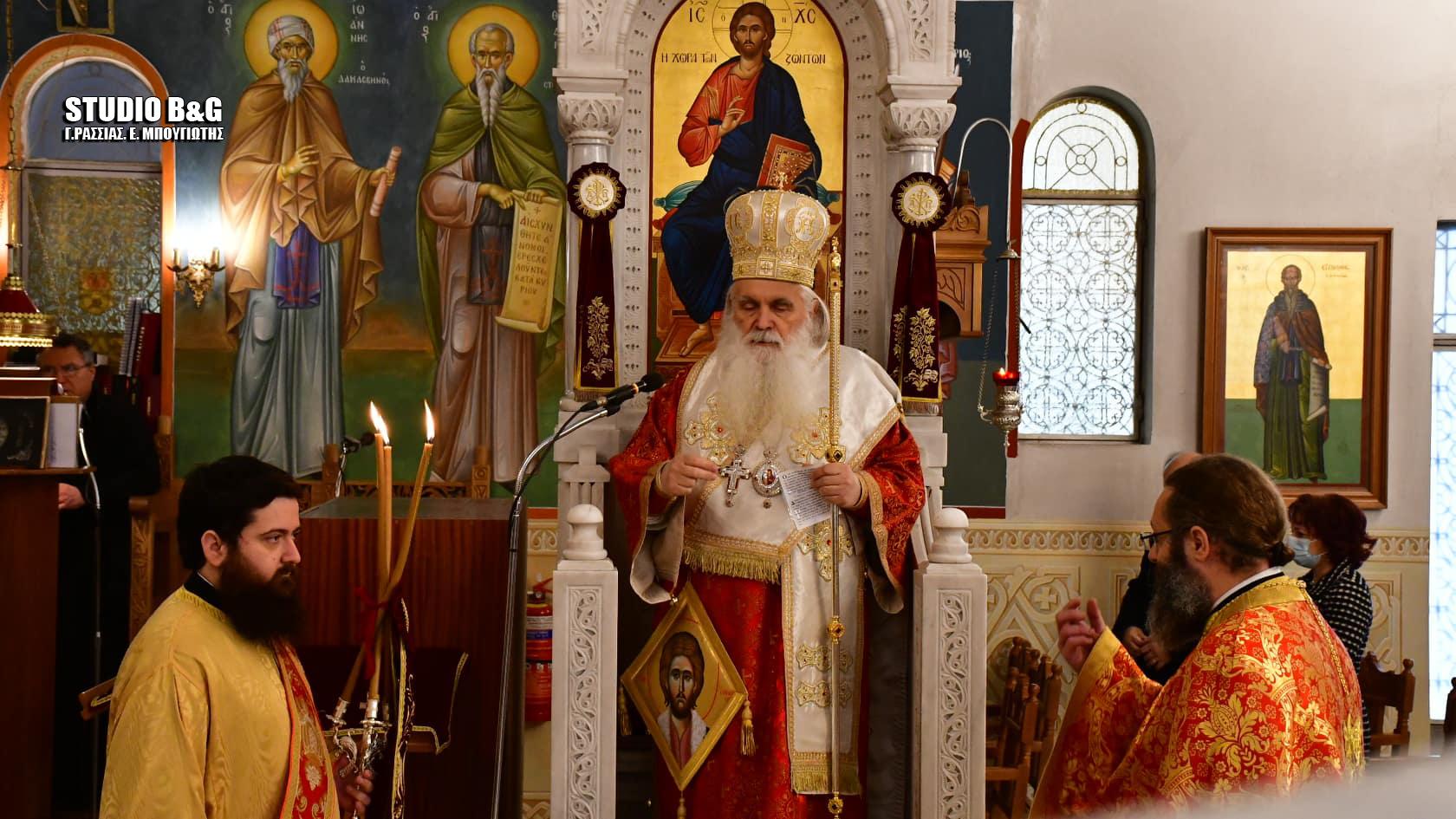 Εορτή Αγίου Αναστασίου Ναυπλιέως