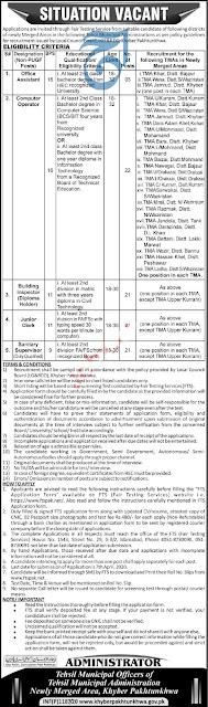 tehsil-municipal-tma-govt-jobs-2020