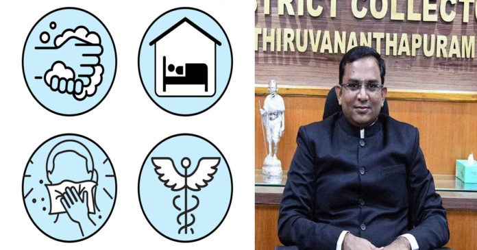 Control in Thiruvananthapuram to be tightened; The collector also said that Kovid 19 confirmed the patient did not observe the home,www.thekeralatimes.com